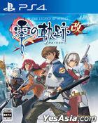 Eiyuu Densetsu Zero no Kiseki: Kai (Japan Version)