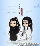 The Untamed - Wei Wuxian / Lan Wangji Acrylic Standee (Heart-to-Heart Edition)