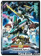 SHINKALION The Movie (2019) (DVD) (Taiwan Version)