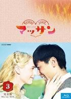 Massan (Blu-ray) (Box 3) (NHK TV Drama) (Japan Version)