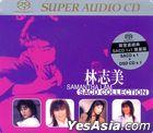 林志美Samantha Lam SACD Collection (SACD1+1) (限量編號版)