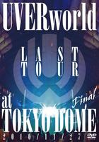 LAST TOUR FINAL at TOKYO DOME (Normal Edition)(Japan Version)