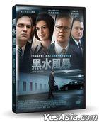 Dark Waters (2019) (DVD) (Taiwan Version)