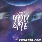 Just You and Me (EP)