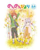 Non Non Biyori Vol.4 (Blu-ray)(Japan Version)