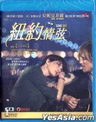 Song One (2014) (Blu-ray) (Hong Kong Version)