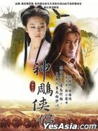 Condor Hero (2006) (DVD) (Ep.1-41) (End) (Taiwan Version)