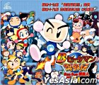 Bomberman Jetters 24 (VCD) (Hong Kong Version)