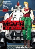 Mobile Suit Gundam MSV-R - The Return of Johnny Ridden (Vol.3)