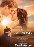 The Last Song (2010) (DVD) (US Version)
