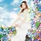Tweedia (Normal Edition)(Japan Version)