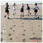Hashire, Hashire [Type A](SINGLE+DVD) (First Press Limited Edition)(Japan Version)