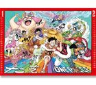 ONE PIECE 2019 Big Size Calendar (Comic Edition) (Japan Version)
