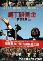 Selma (2014) (DVD) (Hong Kong Version)