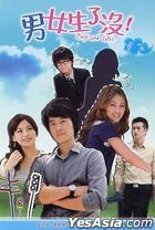 Boy And Girl (2010) (DVD) (Ep. 1-24) (End) (Taiwan Version)