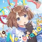 Nadamesukashi Negotiation (SINGLE+DVD) (First Press Limited Edition) (Japan Version)