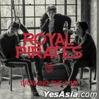 Royal Pirates Mini Album Vol. 1 - Drawing The Line
