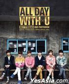 Boyfriend 2nd Photobook - All Day with U
