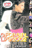 G For Girl Live 2002 Karaoke DVD (DTS Version)