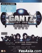 Gantz II: Perfect Answer (Blu-ray) (Hong Kong Version)