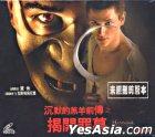 Hannibal Rising (VCD) (Hong Kong Version)