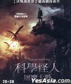 I, Frankenstein (2014) (Blu-ray) (Taiwan Version)