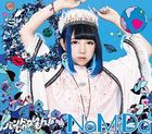 NaMiDa / baby my love [Chanmomo Ver.] (First Press Limited Edition)(Japan Version)