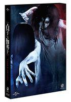 Sadako vs Kayako (DVD) (Premium Edition) (Japan Version)