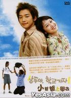 Sang Doo! Let's Go To School (XDVD) (Ep.1-16) (End) (Taiwan Version)