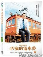 Railways (DVD) (Taiwan Version)