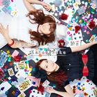 TV Anime IInou Battle Within Everyday Life ED: You Gotta Love Me! (SINGLE+DVD)(Japan Version)