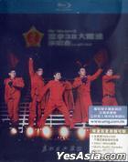 The Wynners Live Concert 2011 Karaoke (Blu-ray)