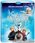 Frozen (2013) (Blu-ray) (Taiwan Version)