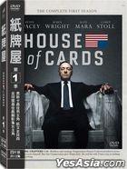 紙牌屋 (DVD) (第1季) (台灣版)