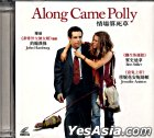 Along Came Polly (VCD) (Hong Kong Version)