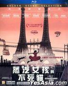 April and the Extraordinary World (2015) (Blu-ray) (Hong Kong Version)