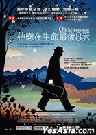 Chicken With Plums (2011) (DVD) (Hong Kong Version)