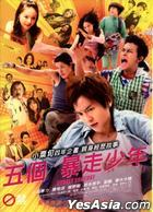 Surely Someday (DVD) (Taiwan Version)