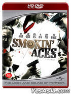 Smoking Aces (HD DVD) (Korea Version)