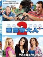 Grown Ups 2 (2013) (DVD) (Taiwan Version)