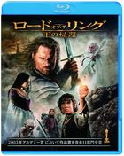 The Lord of the Rings: The Return Of The King (Blu-ray) (Theatrical Edition) (Japan Version)