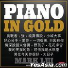 Piano In Gold Mark Lui Instrumental Version (2CD) (Reissue Version)
