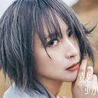 Kodou (SINGLE+DVD)  (First Press Limited Edition) (Japan Version)