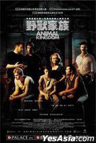 Animal Kingdom (2010) (DVD) (Hong Kong Version)