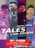 Jason Chan TALES Live 2013/14 (Deluxe Edition) (DVD + CD)
