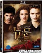 The Twilight Saga : New Moon (Blu-ray) (First Press Limited Edition) (Korea Version)