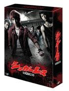 Sugarless DVD Box  [Deluxe Edition](DVD)(First Press Limited Edition)(Japan Version)