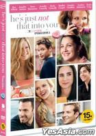 He's Just Not That Into You (DVD) (Korea Version)