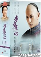 Startling By Each Step (2011) (DVD) (Ep.17-35) (End) (Taiwan Version)