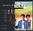 Angel's Call (VCD) (End) (TVB Drama)